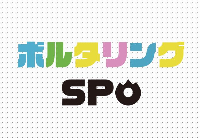 スポーツクラブ CUPS上本町